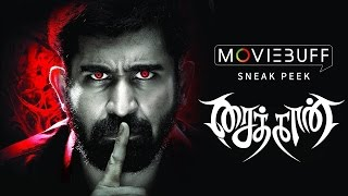 Saithan Hunt Begins | Vijay Antony, Vijay Antony Film Corporation