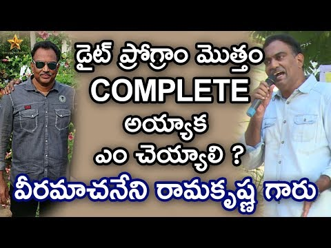 What To Do After Completion Of Diet Program | VRK's Diet Plan | Gold Star Entertainment