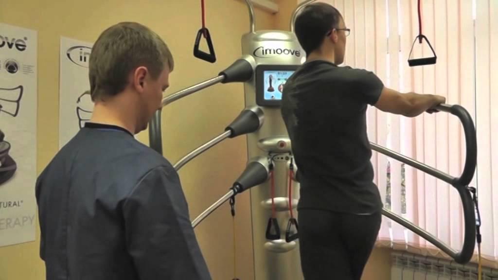Центр медицинской реабилитации - YouTube
