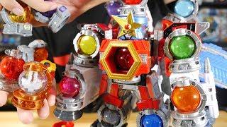 全ボイジャー不要!SGやガシャポンキュータマでも完成するDXキュータマジンをレビュー!キュータマ合体12 DXギガントホウオー 宇宙戦隊キュウレンジャー thumbnail