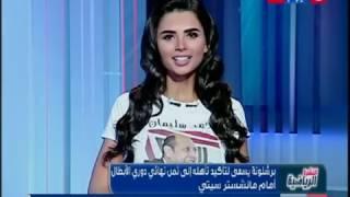 النشرة الرياضية مع فرح علي  رمضان صبحي يتألق ويقود ستوك سيتي للفوز على سوانزي بثلاثية