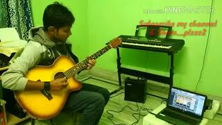GUITAR INSTRUMENTAL OF AAJ EI DIN TAKE MONER KHATAY LIKHE RAKBO...
