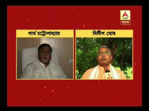 partha chatterjee and dilip ghosh on...