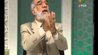 عمر عبد الكافي - صفوة الصفوة 43 - عيسى عليه السلام 3