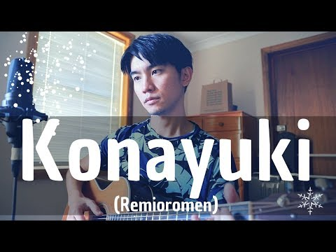 Konayuki (Remioromen) Cover