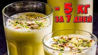 напиток с шафраном и кардамоном помогают сбросить вес на автомате
