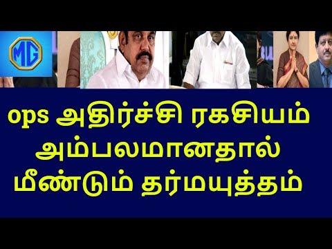 again ttv with edapadi together|tamilnadu political news|live news tamil