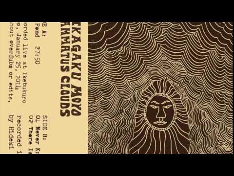 Kikagaku Moyo - Mammatus Clouds (Full Album)