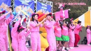 2016年 復興支援アイドルみちのく仙台ORI☆姫隊とJAみやぎ登米青年部...