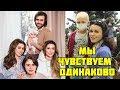 Семья актрисы показала Анастасию Завортнюк в окружении больных раком детей