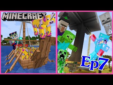 Minecraft Ep.7 มายคราฟเอาชีวิตรอดโลกแห่งใหม่ MOd 1.16.5