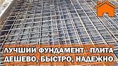 Купить цсп – цементно-стружечная плита в самаре. Цементно – стружечная плита – это листовой материал, который изготавливается посредством.