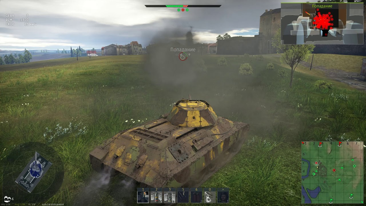 War thunder multi strike x2