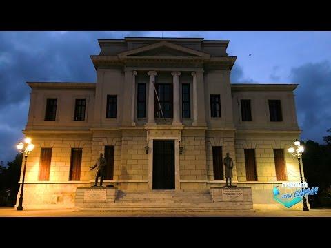 """""""Γυρίσματα στην Ελλάδα"""" - Τρίπολη/Tripoli - Web Exclusive"""
