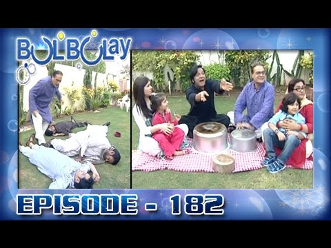 Bulbulay Ep 182 - ARY Digital Drama thumbnail