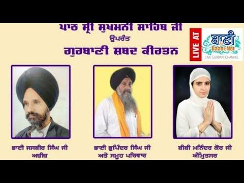 Exclusive-Live-Now-Gurmat-Kirtan-Samagam-From-Amritsar-Punjab-10-August-2020