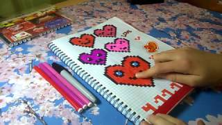 Рисуем по клеточкам - СЕРДЕЧКО/Видеоурок 3/Yulya Meow