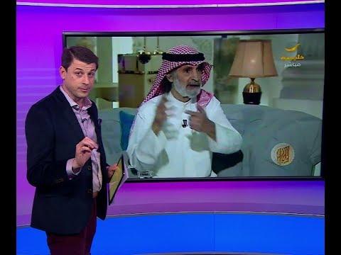 -الفتوحات الإسلامية كانت نكسة على الإسلام- أكاديمي سعودي يثير ضجة بتصريحاته  - 18:53-2019 / 5 / 17