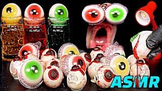 EyeballJelly #EyeballChocolate #asmr #mukbang #먹방 #눈알젤리 Today's menu is 'eyeball jelly' and 'eyeball chocolate'!! I bought a homemade eyeball ...