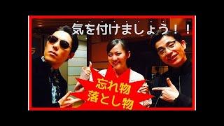 お笑いコンビ「オリラジ」の『チャラ男』こと藤森慎吾が、『あっちゃん...