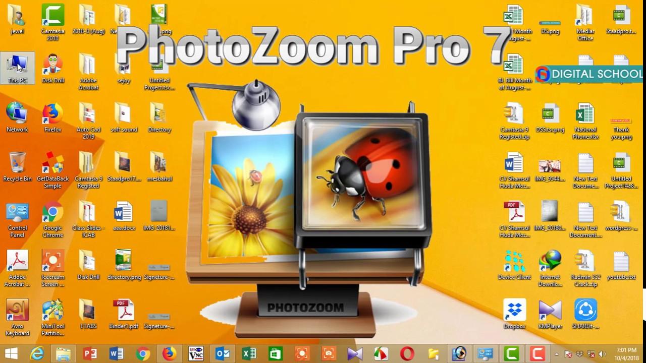 BENVISTA PHOTOZOOM 4.0.2 TÉLÉCHARGER PRO
