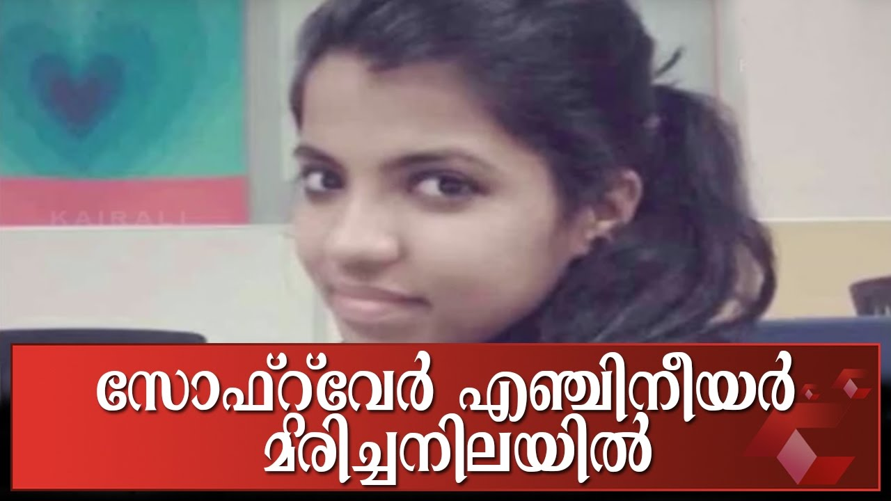 Malayali Software Engineer Found Dead In Pune