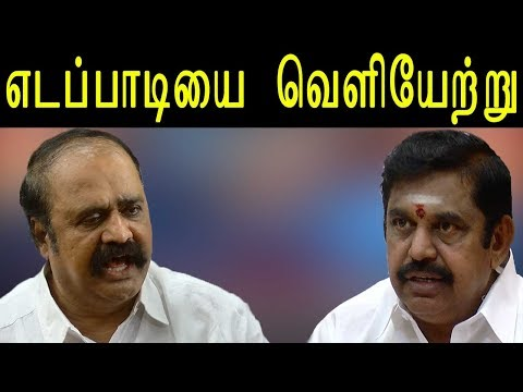 AIADMK Merger Row - Removal of EPS sole demand - Sasikala & TTV Dinakaran Camp