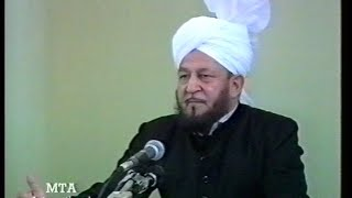Urdu Khutba Juma on October 27, 1989 by Hazrat Mirza Tahir Ahmad