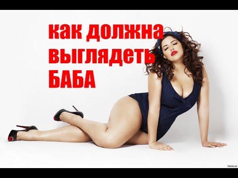 Толстушки - латинские порно актрисы