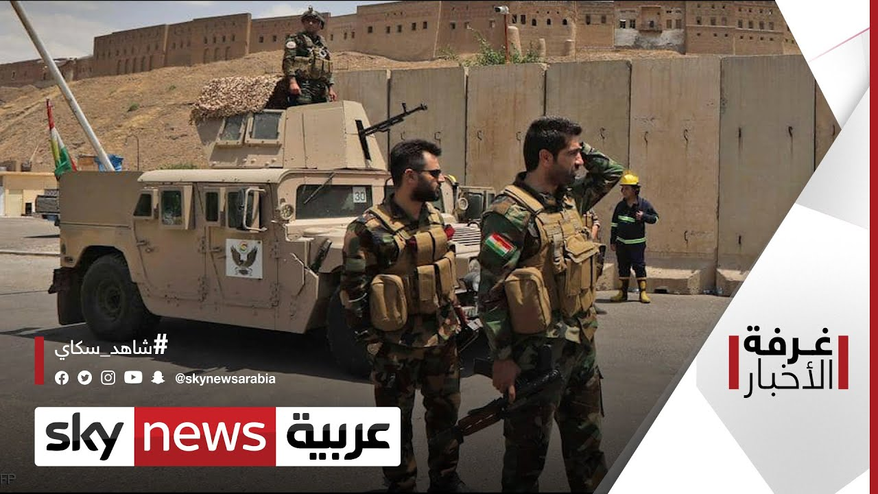 العراق.. استهداف قواعد التحالف الدولي | #غرفة_الأخبار  - نشر قبل 5 ساعة