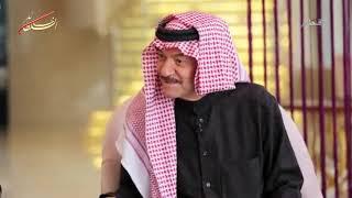 ياس خضر وقصة مع صدام حسين رحمة الله عليه
