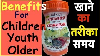 Challenging benefits of chyawanprashसर्दियों में च्यवनप्राश खाने से होते हैं कई फायदे