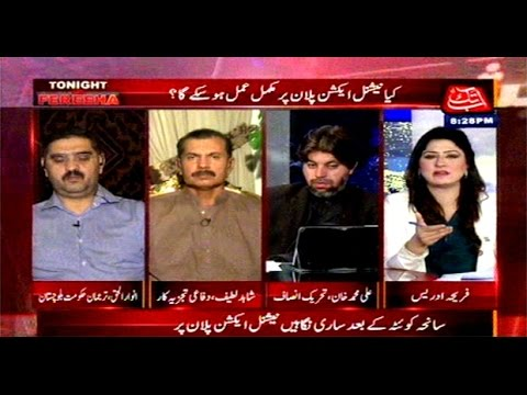 Abb Takk - Tonight With Fereeha Ep 356 - 11 August 2016