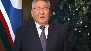 видео Борисов Егор Афанасьевич - Президент Республики Саха (Якутия)