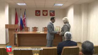 Награждение в администрации(, 2013-11-13T07:26:19.000Z)