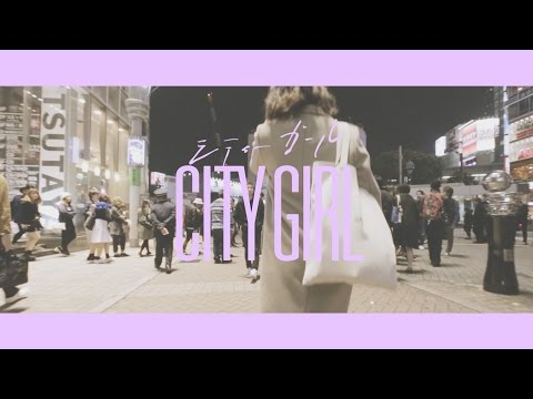 CITY GIRL / TOKYO HEALTH CLUB official MV