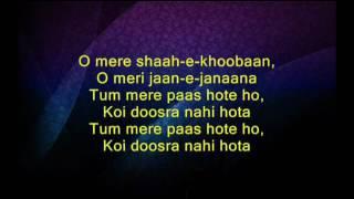 O mere Shahe khubaan -Love in Tokyo - Full Karaoke