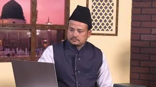 Tajweed-ul-Quran | Class - 83