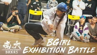 BGirl Exhibition Battle | NTU Bboy Jam '18 X *SCAPE