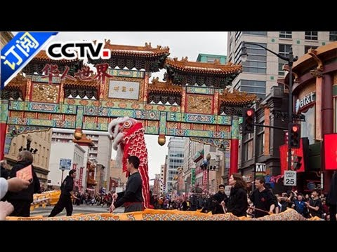 [Chinese World] 20161213 | CCTV-4