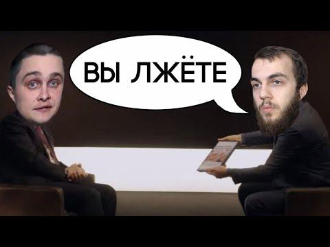 Новости СВЕРХДЕРЖАВЫ Vs Интервью ТАСС