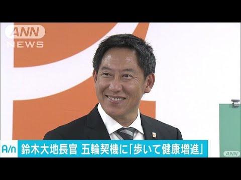 スポーツ庁スニーカー通勤推奨 五輪契機に健康増進(17/10/03)