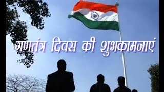 Republic day WhatsApp status video 2019 | happy