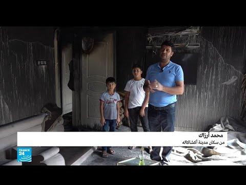 مناطق تركية تعرضت لأضرار بنتيجة عملية -نبع السلام-  - نشر قبل 55 دقيقة