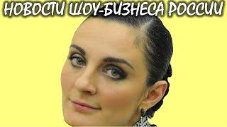 Елена Ваенга в центре скандала. Новости шоу-бизнеса России.