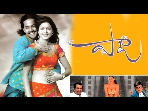 Paata Telugu Full Length Movie || Madhusudan, Poonam Singaar