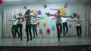 Танцуют все