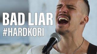 Imagine Dragons - Bad Liar (rock cover by HARD KORI)