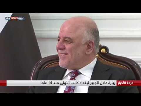 العراق.. استمرار محاولات الهيمنة الإيرانية  - نشر قبل 12 ساعة