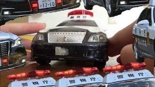いとこのパトカーのおもちゃを勝手に警察ヲタクの俺がレビューして大興奮